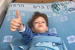 SMS la 8828 cu textul VLADUT, pentru a ajuta un băieţel de 6 ani diagnosticat cu NEUROBLASTOM