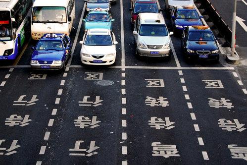 Uber a primit cea mai dură lovitură în China: Sunt peste 7 miliarde de dolari în joc