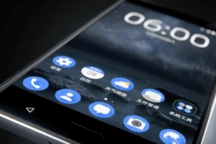 Una dintre cele mai cunoscute companii de telefoane îşi anunţă revenirea. Modelul cu care vrea să surprindă cumpărătorii