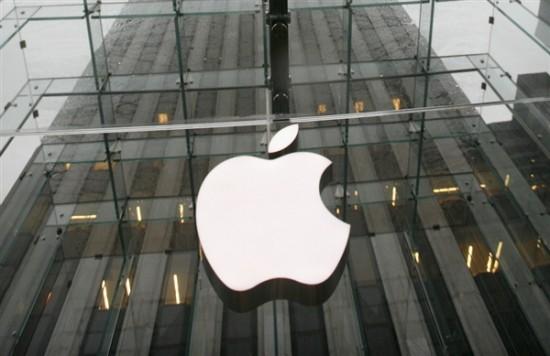 Cum şi-a distrus Apple unul dintre cei mai vechi parteneri: