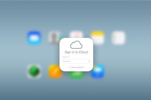 Avertisment pentru utilizatorii serviciilor Apple: nu accesaţi acest link