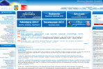 REZULTATE BAC 2013 pe edu.ro - Update: Lista notelor