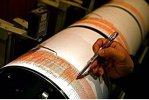 Cutremur de 4,2 grade în Vrancea