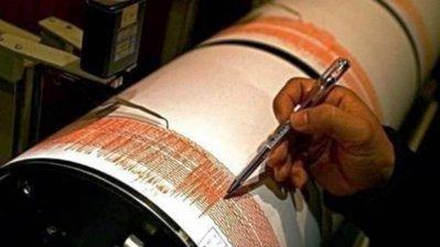 Cutremur de 3,9 grade în zona Vrancea