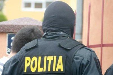 Şeful Serviciului de Informaţii şi Protecţie Internă Suceava, reţinut 24 de ore
