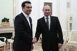 Wall Street Journal: Grecia reprezintă o miză importantă pentru UE în faţa agresiunii ruse