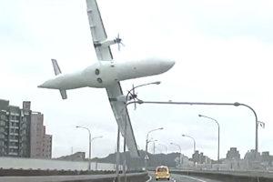 Ce a făcut pilotul TransAsia cu 8 secunde înainte de prăbuşirea avionului. Înregistrările au fost făcute publice