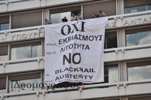 """BREAKING NEWS! Decizie fără precedent a Guvernului de la Atena. Ce este """"PLANUL NEMESIS"""", lansat după rezultatele votului de azi. Vom reveni cu detalii!"""