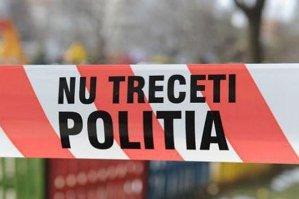Descoperire macabră pe un teren agricol de lângă Râmnicu Vâlcea. Poliţiştii au început imediat o anchetă
