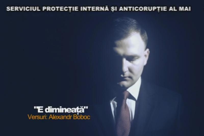 Un Angajat Al MAI Moldovean A Scris O OD Pentru Ara Lui S Uitm De Daruri Pag Mulumiri