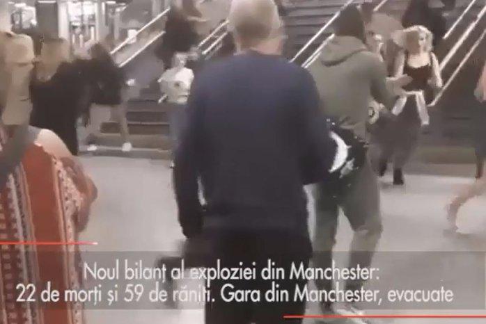Noul bilanţ al exploziei din Manchester: 22 de morţi şi 59 de răniţi