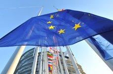 A fost desemnat logo-ul oficial pentru preşedinţia României la Consiliul UE. Cum arată simbolul câştigător
