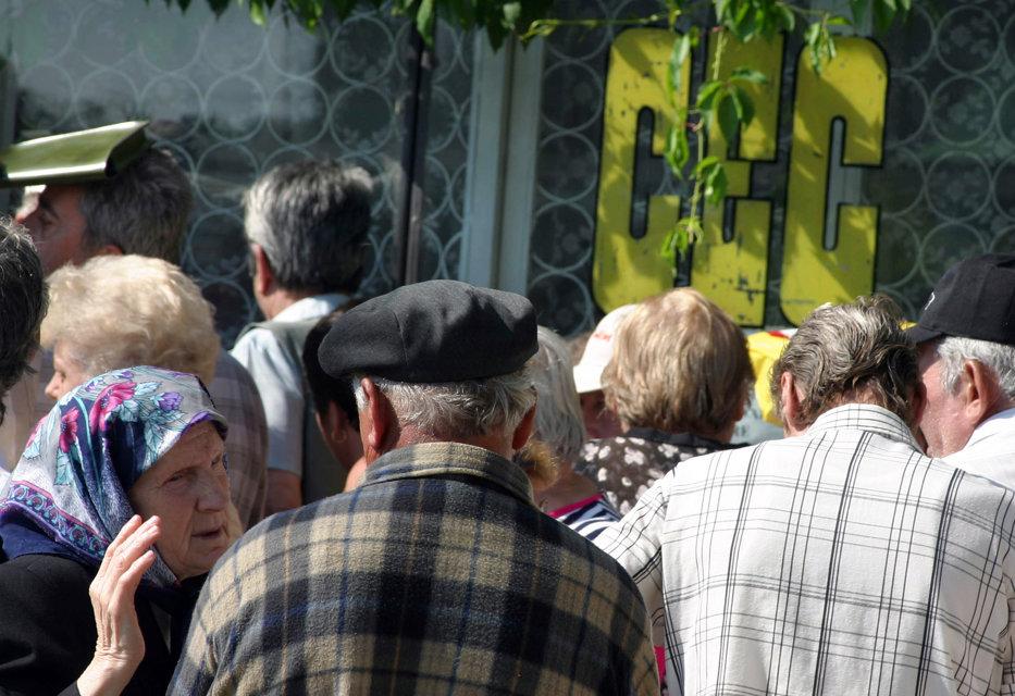 Toţi pensionarii îşi primesc banii mai devreme. Datele la care se fac plăţile până de Crăciun