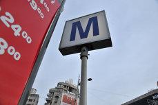 Joi dimineaţă, GREVĂ DE AVERTISMENT LA METROU. Sindicaliştii resping oferta salarială a METROREX