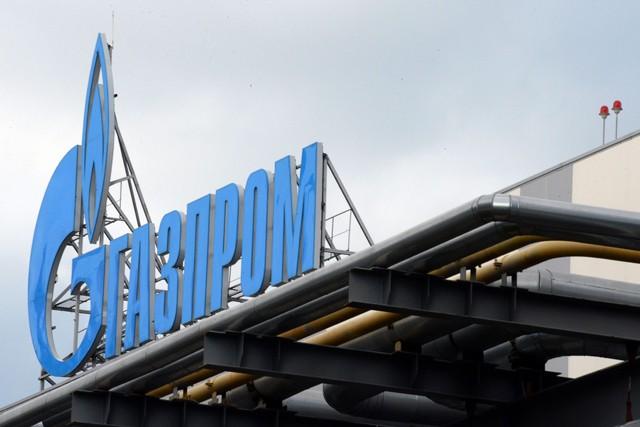 Geoana, despre decizia Gazprom privind Romania: Rusia nu poate juca la nesfarsit acest joc