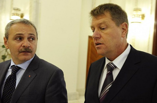"""PSD îi întoarce """"protocolul"""" lui Iohannis. """"Unii dintre noi vorbim ca să ne aflăm în treabă"""""""