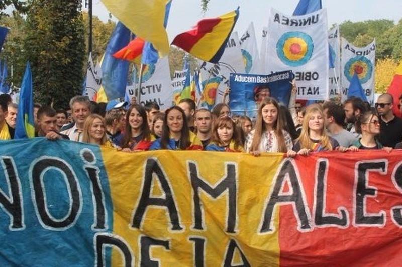 Deputat PMP: Romania si Republica Moldova se îndreaptă vertiginos spre reunire