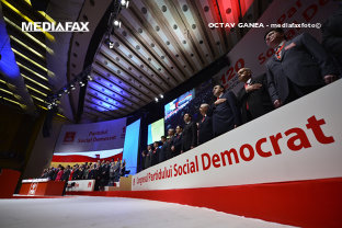 Congres extraordinar PSD, pe 10 martie. Primii lideri care şi-au anunţat candidaturile. Ştefănescu: Nu ştiu de ce i-am devenit antipatic lui Dragnea