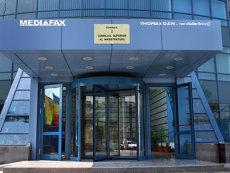 CCR a respins sesizarea preşedintelui Iohannis pe Legea CSM