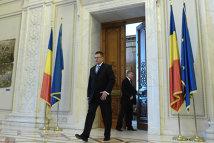 Ungureanu şi-a prezentat guvernul. LISTA OFICIALĂ A MINIŞTRILOR