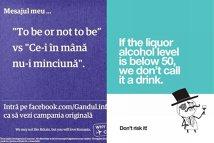 """După """"Why don't you come over"""", şi bulgarii răspund britanicilor: """"Dacă are sub 50% alcool, la noi nu se cheamă băutură"""". Cine este """"imigrantul"""" care dă gol după gol în Anglia"""