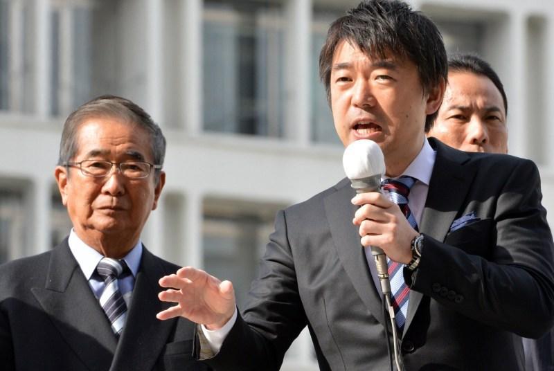 Primar japonez, despre