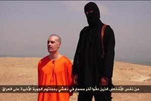 Nu e el! RĂSTURNARE DE SITUAŢIE în decapitarea lui Foley! DETALIUL neobservat de nimeni până acum în cel mai şocant video al anului