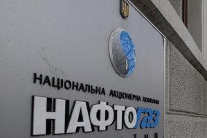 Gazprom propune din nou o reducere de preţ de 100 dolari pentru gazele livrate Ucrainei