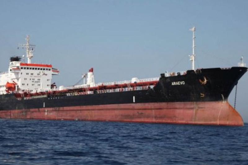 Washingtonul a condamnat bombardamentul armatei libiene asupra petrolierului Araevo �n Libia