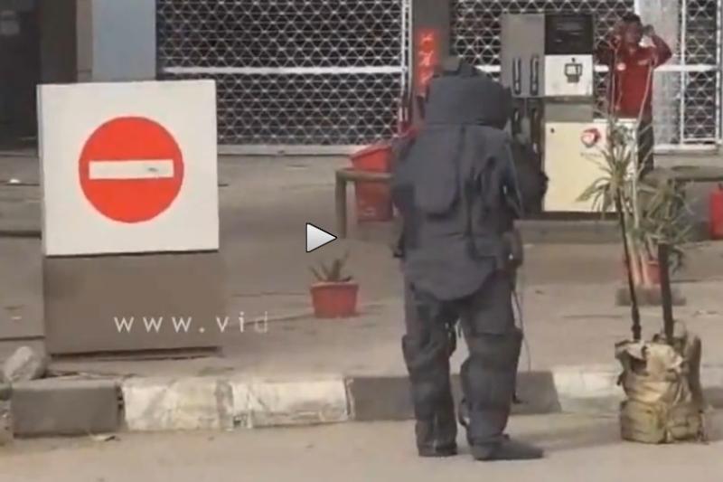 Ce s-a �nt�mplat dupa ce un genist egiptean a �ncercat sa dezamorseze o bomba amplasata �ntr-un rucsac