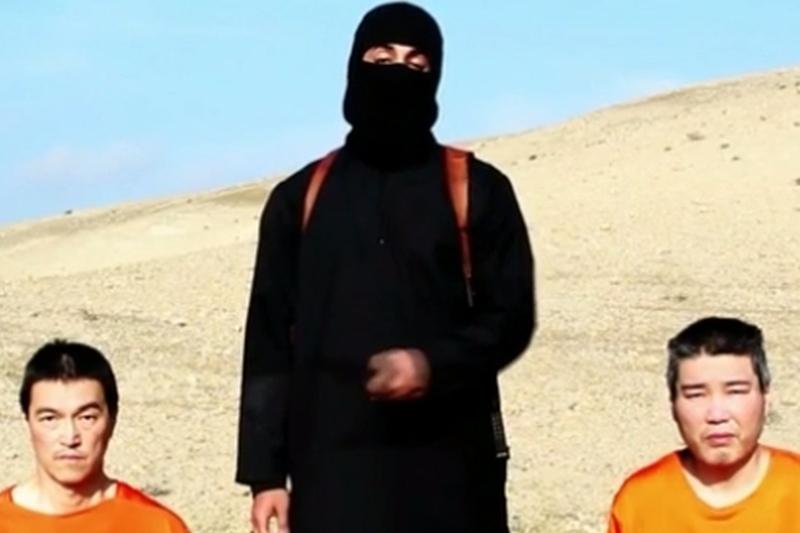 Statul Islamic a publicat o �nregistrare cu decapitarea unuia dintre cei doi ostatici japonezi