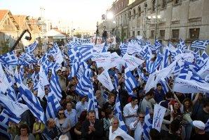 """Guvernul grec pregăteşte noi proiecte legislative pentru combaterea """"crizei umanitare"""""""