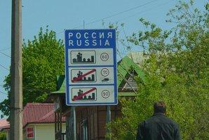 Cinci români sunt incluşi într-o listă cu 80 de persoane cărora li s-a interzis să intre în Rusia. Cine sunt aceştia. UPDATE: reacţia MAE