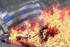 Grecia, pe o listă ruşinoasă alături de Zimbabwe, Sudan şi Cuba