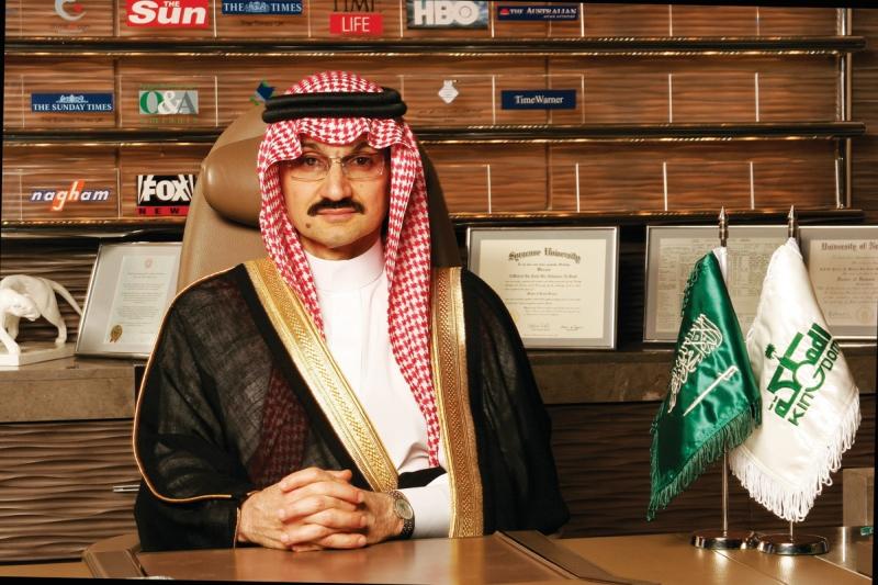 Un prinţ saudit îşi donează întreaga avere de 32 de miliarde de dolari