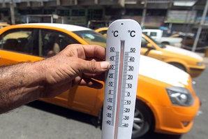 """Cât au arătat măsurătorile meteorologilor în acest oraş: """"Este cea mai ridicată temperatură din istorie"""""""
