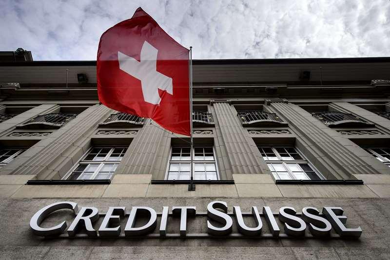 Elveţia caută moştenitorii unor conturi bancare inactive de 60 de ani. LISTA pe care sunt şi mulţi români