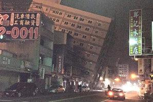 Cutremur de 6,4 grade în Taiwan. Cel puţin 11 morţi şi 475 de răniţi. Mai multe clădiri rezidenţiale s-au prăbuşit şi 400.000 de persoane nu au apă potabilă