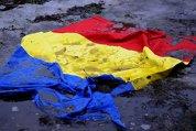 DECIZIE ULUITOARE luată de Uniunea Europeană. România, LĂSATĂ PE AFARĂ. ''A devenit necesar după ce...''