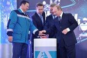 ANUNŢUL care confirmă PLANUL-ŞOC al Rusiei: Putin APASĂ BUTONUL ROŞU. Este doar o chestiune de timp până când ...