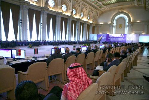 Decizia autorităţilor din Qatar după ce au studiat lista de condiţii puse de cele state arabe pentru dezamorsarea crizei
