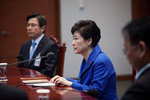 Fostul preşedinte sud-coreean Park Geun-Hye, condamnat la moarte în Coreea de Nord