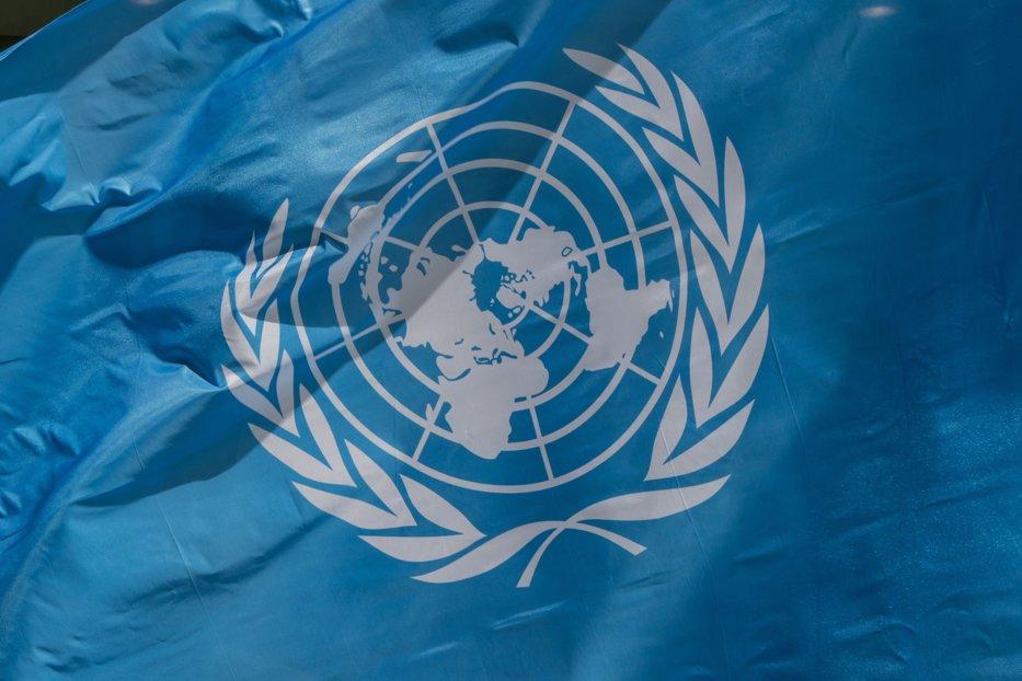 """Un nou stat important se retrage din UNESCO, """"în semn de solidaritate cu SUA"""""""