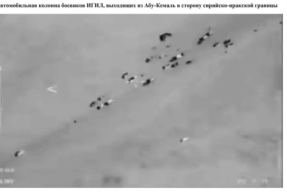 Ministerul rus al Apărării a prezentat imagini din Siria, înlocuind o fotografie difuzată eronat. Angajatul civil care a greşit este anchetat
