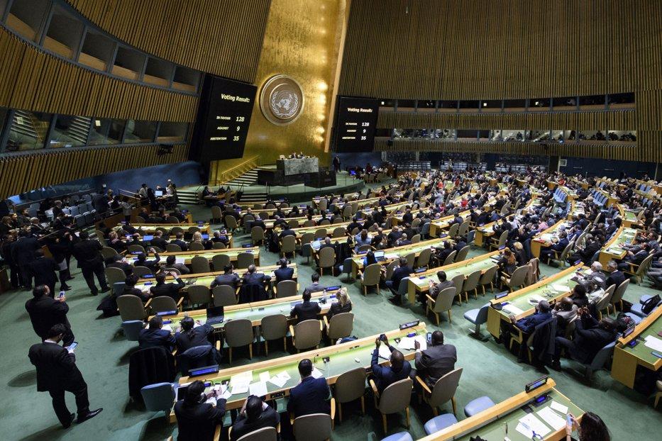 Trump ameninţă din nou ţările care au votat contra SUA la ONU. Statele arabe îi răspund dur: Nu ne temem. Nu primim ajutor gratuit
