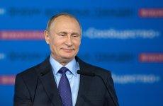 Câte semnături a strâns Putin pentru depunerea candidaturii la prezidenţiale
