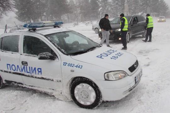 Avertizare de ninsori abundente şi vânt puternic în Bulgaria. 22 de zone se află sub cod galben de ninsori. GALERIE FOTO
