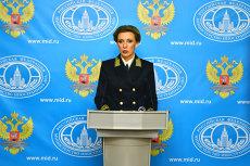 Ministerul de Externe al Rusiei, reacţie dură după acuzaţiile premierului Theresa May în cazul fostului spion otrăvit: