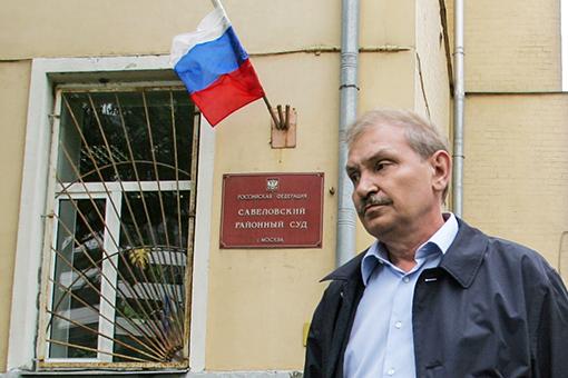 Un fost director al Aeroflot a fost găsit mort în Londra. Omul de afaceri rus era căutat după ce furase peste 120 de milioane de dolari din banii companiei aeriene