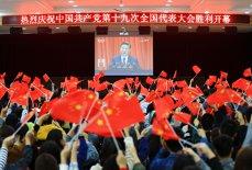 Xi Jinping, reales cu unanimitate preşedinte al Chinei